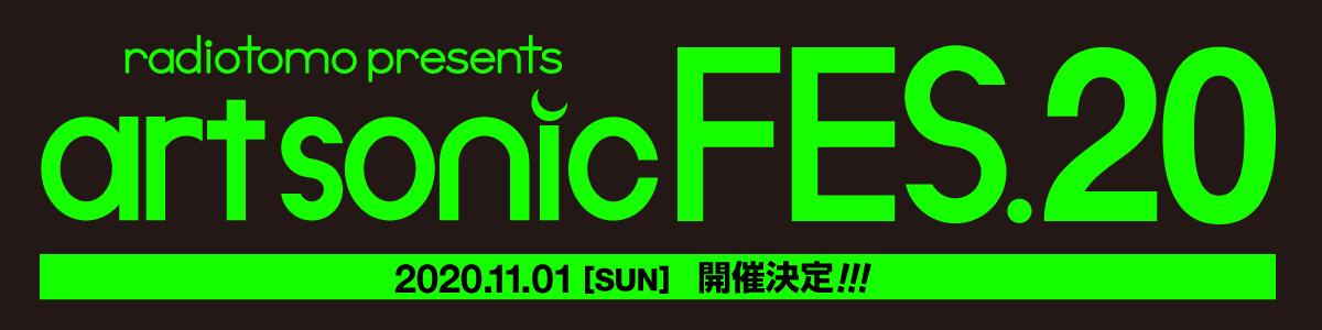 art sonic FES.20